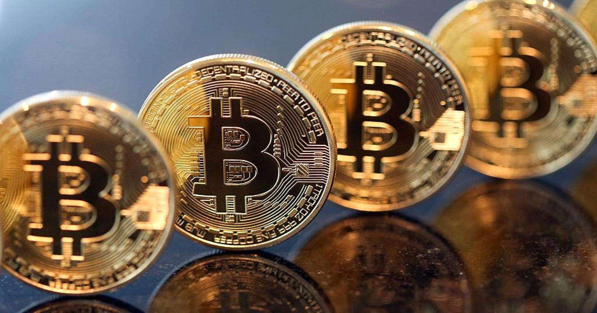 Foto de Bitcoin na pauta da Goldman Sachs
