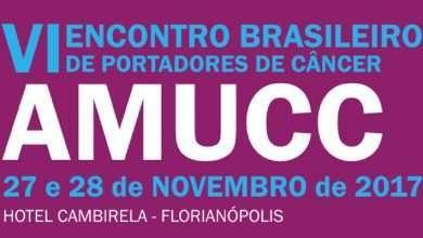 Foto de Medicina integrativa será debatida no VI Encontro Brasileiro de Portadores de Câncer