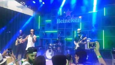 Foto de Heineken Block SP