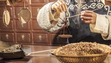 Foto de Medicina Tradicional Chinesa e a Busca pela Longevidade
