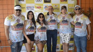 Foto de Carnabral 2018 abre a temporada com a Feijoada do Cesinha