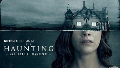 Foto de The Haunting of Hill House: o seriado da Netflix que vai além do terror