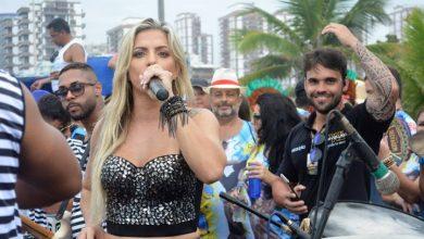 Foto de Ressaca de carnaval da Banda Amigos da Barra no Barra Garden, RJ