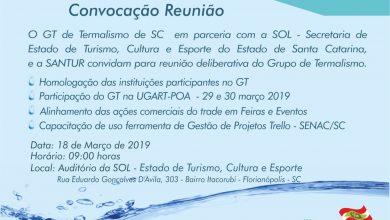 Foto de Termalismo Catarinense se reúne na SOL em Florianópolis