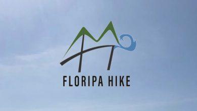 Foto de Aplicativo que mapeia trilhas será lançado nesta sexta-feira no Floripa Shopping