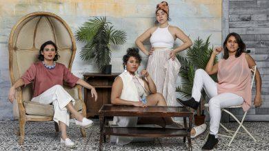 Foto de LADAMA anuncia novo álbum e lança o primeiro single nesta sexta
