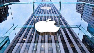 Foto de Valorização histórica de trilhões pela empresa Apple