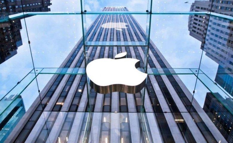 Valorização histórica de trilhões pela empresa Apple