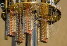 Foto de Empresa IBM  dobrou a capacidade do volume quântico