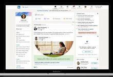 Foto de Plataforma ganha redesign para tornar-se mais simples e intuitiva