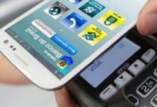 Foto de BB emite 10 milhões de cartões Ourocard com NFC