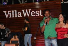 Foto de Villa West Bar inaugura famoso Camarote Kitto Vieira