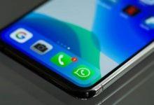 Foto de WhatsApp ajuíza ações contra VB Marketing e Autland